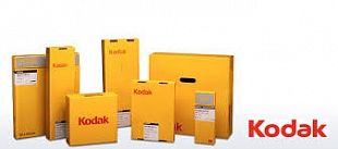 KODAK INDUSTREX High Speed HS800 - 30 x 40 см, NIF, 100 листов